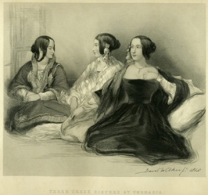 Three Greek Sisters, by Sir David Wilkie